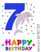 Cartoon Illustration of the Seventh Birthday Anniversary Greeting... Стоковое фото, фотограф Zoonar.com/Igor Zakowski / easy Fotostock / Фотобанк Лори