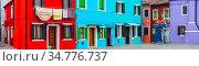 Bunt gestrichene Häuser, Burano, Venedig, Venetien, Italien, Europa. Стоковое фото, фотограф Walter G. Allgöwer / age Fotostock / Фотобанк Лори