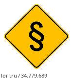 Paragraph und Schild - Paragraph and road sign. Стоковое фото, фотограф Zoonar.com/Robert Biedermann / easy Fotostock / Фотобанк Лори