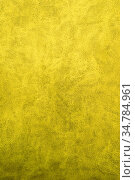 Yellow patterned surface of velvet fabric on top. Texture of artificial... Стоковое фото, фотограф Zoonar.com/Ian Iankovskii / easy Fotostock / Фотобанк Лори
