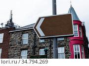 Empty street signs on the crossroads with blank copy space. Стоковое фото, фотограф Zoonar.com/Artur Szczybylo / easy Fotostock / Фотобанк Лори