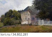 Diriks Edvard - the Old Judge's Estate in Drøbak - Norwegian School... Редакционное фото, фотограф Artepics / age Fotostock / Фотобанк Лори