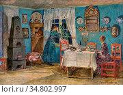 Munthe Gerhard - Isn't He Coming Soon - Norwegian School - 19th Century... Редакционное фото, фотограф Artepics / age Fotostock / Фотобанк Лори