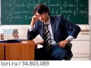Young male math teacher in classroom. Стоковое фото, фотограф Zoonar.com/Elnur Amikishiyev / easy Fotostock / Фотобанк Лори
