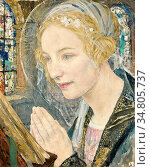 Maxence Edgard - La Vierge En Prière - French School - 19th and Early... Редакционное фото, фотограф Artepics / age Fotostock / Фотобанк Лори