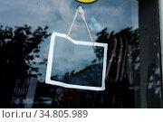 Empty black board with copy space for advertising. Blank dark board... Стоковое фото, фотограф Zoonar.com/Artur Szczybylo / easy Fotostock / Фотобанк Лори