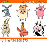 Cartoon Illustration of Happy Farm Animal Comic Characters Set. Стоковое фото, фотограф Zoonar.com/Igor Zakowski / easy Fotostock / Фотобанк Лори