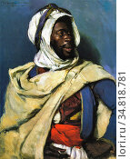 Nourse Elizabeth - Head of an Algerian (Moorish Prince) - French ... Редакционное фото, фотограф Artepics / age Fotostock / Фотобанк Лори