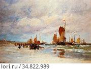 Gruppe Charles Paul - Welcoming the Fishing Vessels Home - Dutch ... Редакционное фото, фотограф Artepics / age Fotostock / Фотобанк Лори