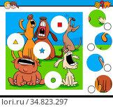 Cartoon Illustration of Educational Match the Pieces Jigsaw Puzzle... Стоковое фото, фотограф Zoonar.com/Igor Zakowski / easy Fotostock / Фотобанк Лори