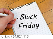 Black friday text concept write on notebook. Стоковое фото, фотограф Zoonar.com/Encho Enevski / easy Fotostock / Фотобанк Лори