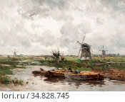 Rip Willem Cornelis - Morgen Bij Megen - Dutch School - 19th Century. Редакционное фото, фотограф Artepics / age Fotostock / Фотобанк Лори