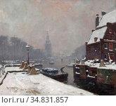 Wolter Hendrik Jan - the Oude Schans with the Montelbaanstoren in... Редакционное фото, фотограф Artepics / age Fotostock / Фотобанк Лори