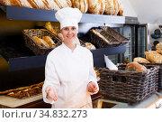 Bakery female employee with tasty. Стоковое фото, фотограф Яков Филимонов / Фотобанк Лори