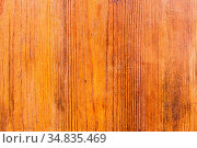 The background of the wooden varnished surface with the patterns of... Стоковое фото, фотограф Zoonar.com/Ian Iankovskii / easy Fotostock / Фотобанк Лори