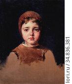 Schwartze Thérèse - Portrait of Aletta Anna Reiniera (Letty) Ansingh... Редакционное фото, фотограф Artepics / age Fotostock / Фотобанк Лори