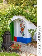 Group of typical outdoor wine cellars in Moravia, Czech Republic. Стоковое фото, фотограф Richard Semik / easy Fotostock / Фотобанк Лори
