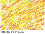 Bright wax crayon strokes. Стоковая иллюстрация, иллюстратор Роман Сигаев / Фотобанк Лори