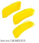Set of bright yellow paint brush strokes. Стоковая иллюстрация, иллюстратор Роман Сигаев / Фотобанк Лори