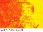 Red paint brush strokes. Стоковая иллюстрация, иллюстратор Роман Сигаев / Фотобанк Лори