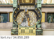 Jugendstil Spieluhr Ankeruhr, Wien, Österreich, Europa | The Ankeruhr... Стоковое фото, фотограф Peter Schickert / age Fotostock / Фотобанк Лори