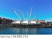 ESY-055331502. Стоковое фото, фотограф Zoonar.com/ArTo / easy Fotostock / Фотобанк Лори