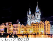 Gothic Church of Our Lady Before Tyn on Old Town Square in Prague, Czech Republic at night (2017 год). Стоковое фото, фотограф Сергей Фролов / Фотобанк Лори