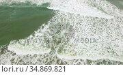 Aerial view of waves in the sea 4k. Стоковое видео, агентство Wavebreak Media / Фотобанк Лори