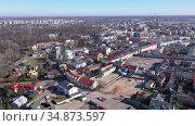 View from drone of Skierniewice cityscape on sunny spring day, Lodz Province, Poland. Стоковое видео, видеограф Яков Филимонов / Фотобанк Лори