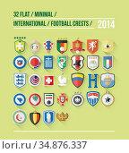 International football crest vector for 2014. Стоковое фото, агентство Wavebreak Media / Фотобанк Лори
