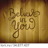 Believe in yourself message vector. Стоковое фото, агентство Wavebreak Media / Фотобанк Лори