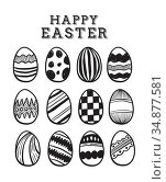 Happy Easter vector with eggs. Стоковое фото, агентство Wavebreak Media / Фотобанк Лори