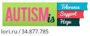 Autism is tolerance support hope vector. Стоковое фото, агентство Wavebreak Media / Фотобанк Лори