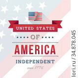 Patriotic fourth of july vector. Стоковое фото, агентство Wavebreak Media / Фотобанк Лори