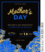 Mothers day card with mothers day message. Стоковое фото, агентство Wavebreak Media / Фотобанк Лори