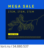 Mega sale brochure with item text and leaf . Стоковое фото, агентство Wavebreak Media / Фотобанк Лори