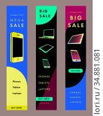 Big and mega sale brochure of electronics accessories. Стоковое фото, агентство Wavebreak Media / Фотобанк Лори