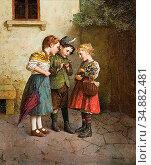 Adler Edmund - the First Watch - Austrian School - 19th Century. Редакционное фото, фотограф Artepics / age Fotostock / Фотобанк Лори