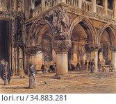 Alt Rudolf Von - Blick Auf Den Dogenpalast in Venedig - Austrian ... Редакционное фото, фотограф Artepics / age Fotostock / Фотобанк Лори