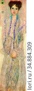 Klimt Gustave - Bildnis Gertha Felsövanyi 1 - Austrian School - 19th... Редакционное фото, фотограф Artepics / age Fotostock / Фотобанк Лори