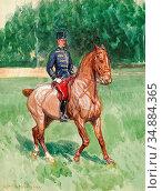 Koch Ludwig - Officer on a Horse 2 - Austrian School - 19th Century. Редакционное фото, фотограф Artepics / age Fotostock / Фотобанк Лори