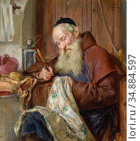 Nowak Ernst - a Skilful Padre - Austrian School - 19th Century. Редакционное фото, фотограф Artepics / age Fotostock / Фотобанк Лори