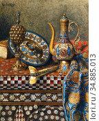 Schodl Max - Still Life with Antiques 1 - Austrian School - 19th ... Редакционное фото, фотограф Artepics / age Fotostock / Фотобанк Лори