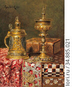 Schodl Max - Still Life with Pomp Vases and a Book - Austrian School... Редакционное фото, фотограф Artepics / age Fotostock / Фотобанк Лори