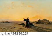 Veillon Auguste Louis - Gebet in Der Wüste Beim Sonnenuntergang - ... Редакционное фото, фотограф Artepics / age Fotostock / Фотобанк Лори