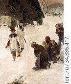 Bachmann Hans - Besegnung IM Dorf - Swiss School - 19th Century. Редакционное фото, фотограф Artepics / age Fotostock / Фотобанк Лори