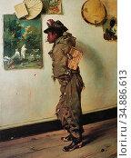 Buchser Frank - Art Student or Ring Taste - Swiss School - 19th Century... Редакционное фото, фотограф Artepics / age Fotostock / Фотобанк Лори