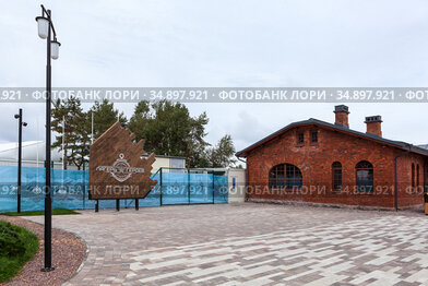 Kronshtadt, Russia-circa Sep, 2020: Logo and emblem in Russian of the Camp of Real Heroes on entrance. It is an all-Russian project of patriotic education of youth