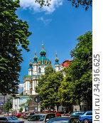 Вид на Андреевскую церковь на Подоле. Киев, Украина. (2008 год). Стоковое фото, фотограф Владимир Устенко / Фотобанк Лори