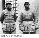 Peng Dehuai (1898-1974), was Marshal of the People's Republic of ... (2015 год). Редакционное фото, фотограф Pictures From History / age Fotostock / Фотобанк Лори